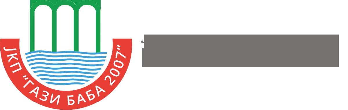 """ЈКП """"ГАЗИ БАБА"""" 2007"""